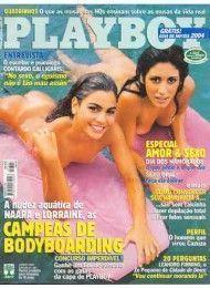 capa-revista-playboy-Naara e Lorraine-Junho-2004-editora-abril